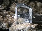 铜矿伴生有价元素综合回收评价参考